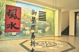 Spazi interni e Feng Shui